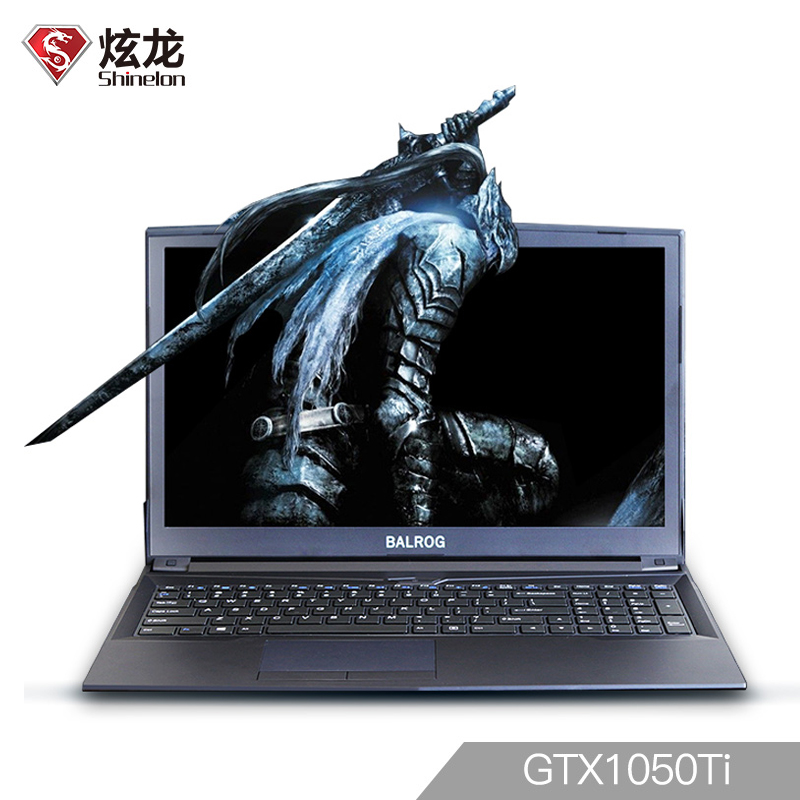 炫龙 炎魔T50 Ti-C 八代酷睿i5 GTX1050Ti 4G独显15.6英寸IPS屏手提便携学生吃鸡电竞游戏本笔记本电脑
