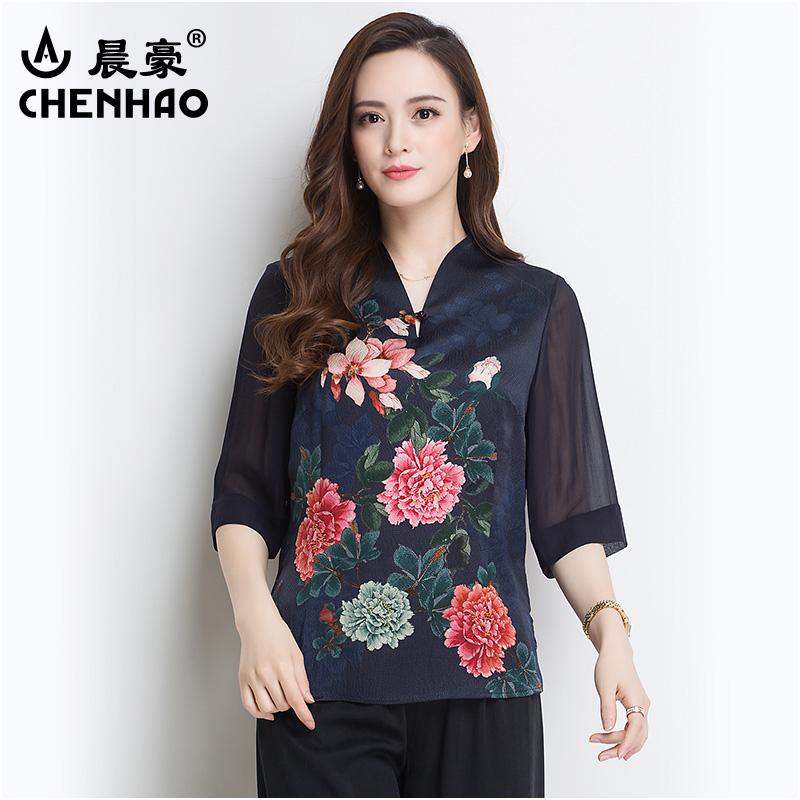 中老年杭州真丝上衣女V领2018新款妈妈夏装重磅桑蚕丝宽松中袖T恤