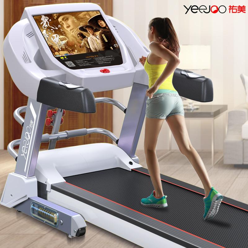 佑美跑步机T999家用款室内多功能电动健身房专用家庭超静音正品