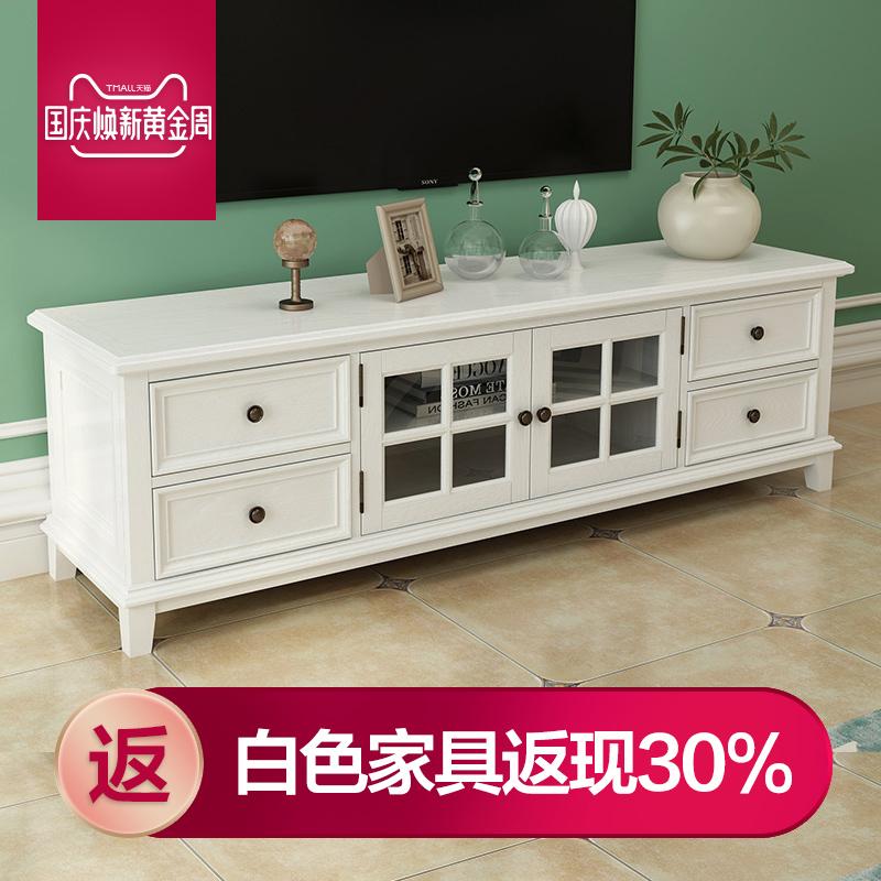 美式实木白色茶几电视柜组合现代简约欧式北欧田园小户型客厅家具