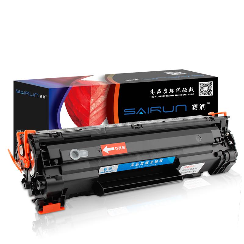赛润适用惠普Laserjet HP36A硒鼓CB436A m1522nf墨盒P1505N HP1505打印机m1120MFP碳粉盒一体机粉盒