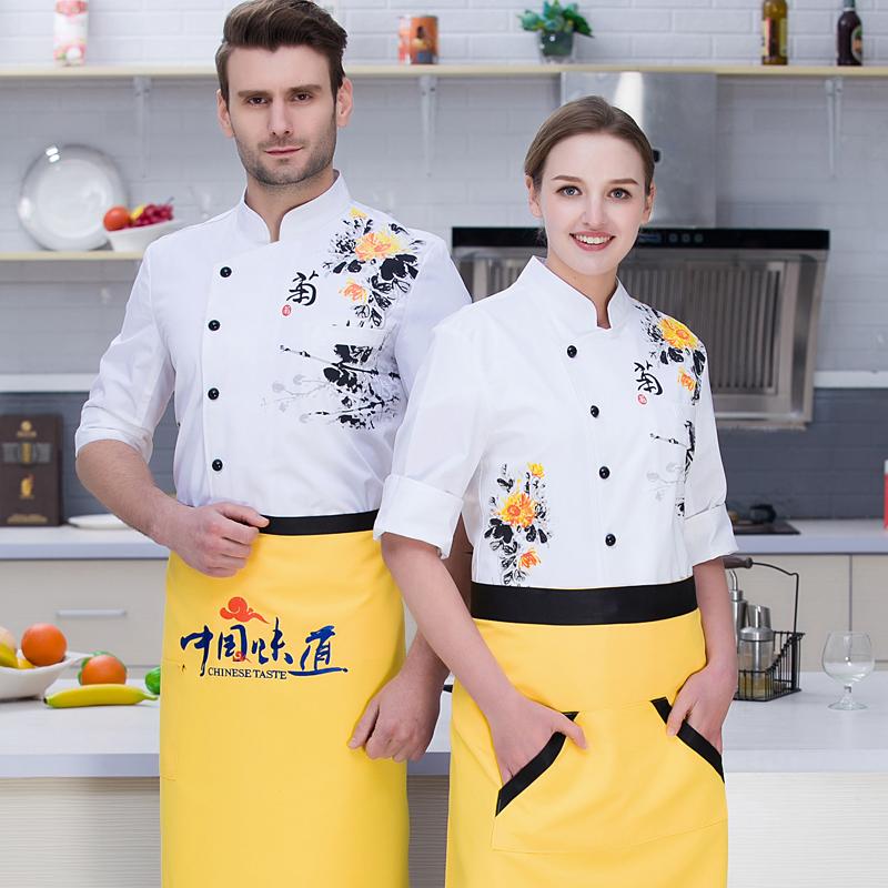 厨师工作服男女短袖夏季薄款透气吸汗后厨厨房餐厅厨师服七分袖