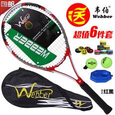 Tennis racquet Webber slam686