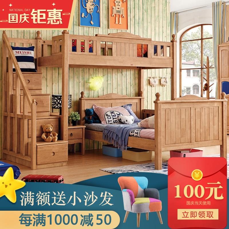 定制儿童床男孩多功能组合床高架床成人上下床双层床高低床子母床