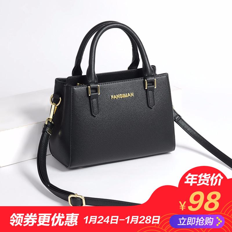凡思曼2017女包新款潮韩版手提包时尚百搭女士单肩斜挎包杀手包包
