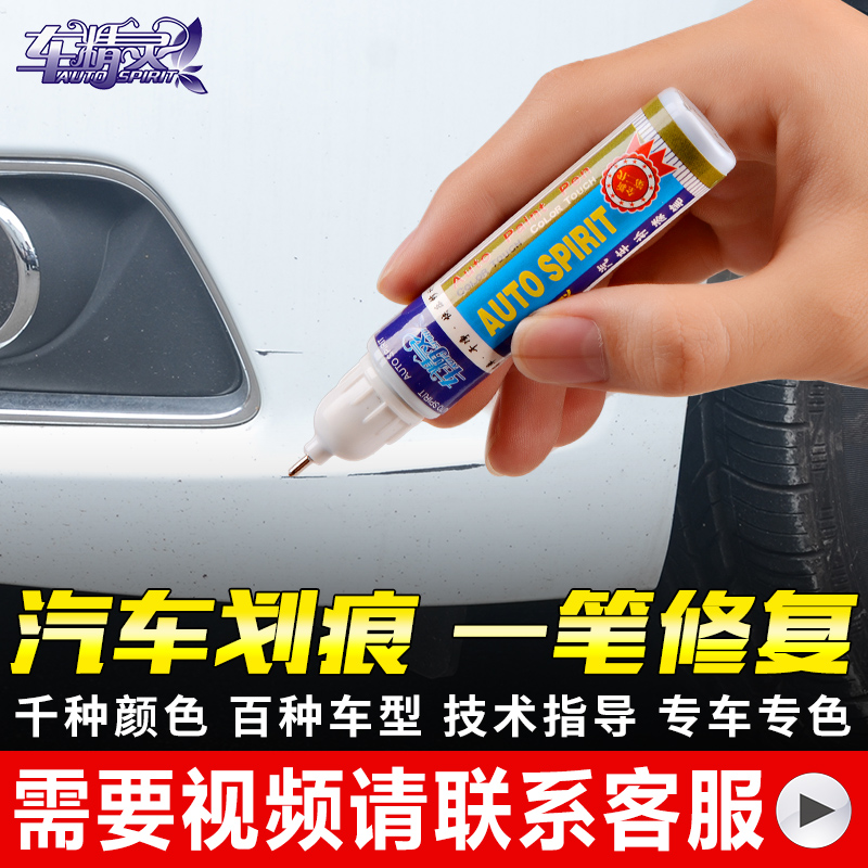Car refinishing pen pearl white silver gray black paint for Car paint shop prices