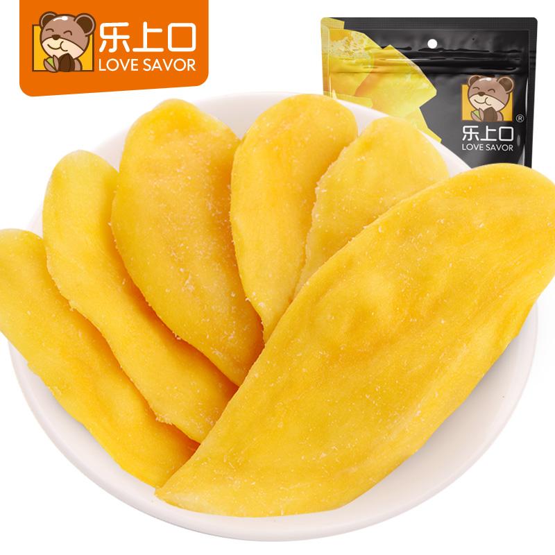 乐上口芒果干包邮120gx3袋装果脯果干蜜饯休闲零食水果干芒果片