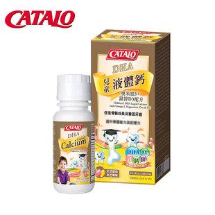 CATALO家得路美国进口儿童DHA液体钙镁锌幼儿D3维生素C