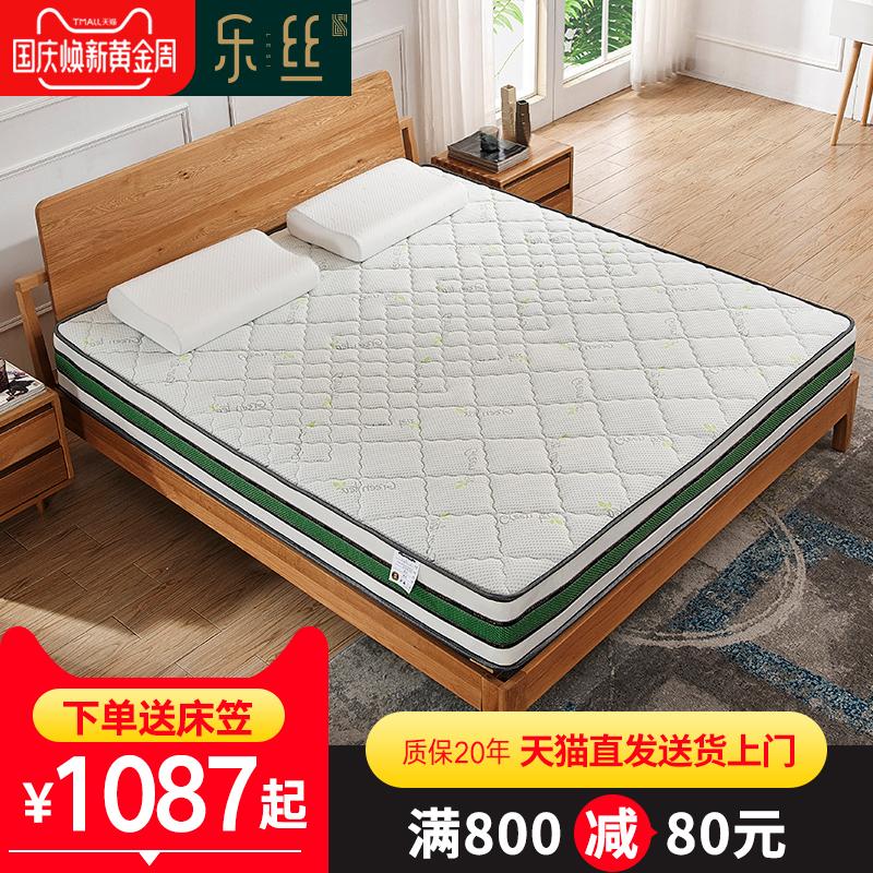 椰棕弹簧床垫子1.8m1.5床2米双人棕垫可折叠软硬两用护脊椎20cm厚