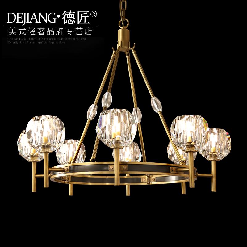 后现代吊灯水晶创意个性吊灯客厅灯北欧卧室餐厅简约全铜轻奢灯具