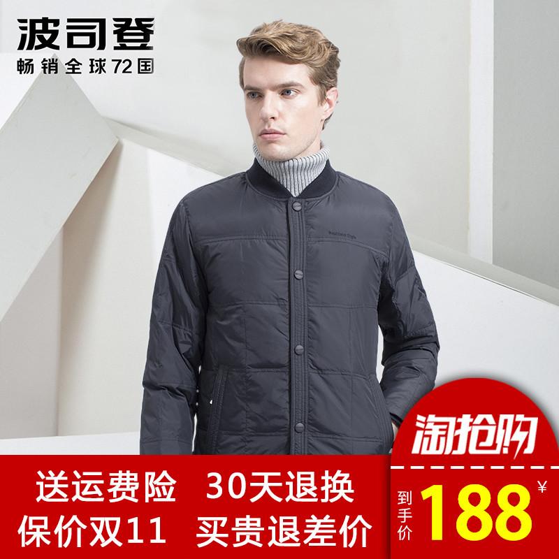 波司登羽绒服男士短款冬季内胆中老年爸爸装内穿加厚保暖B1701613