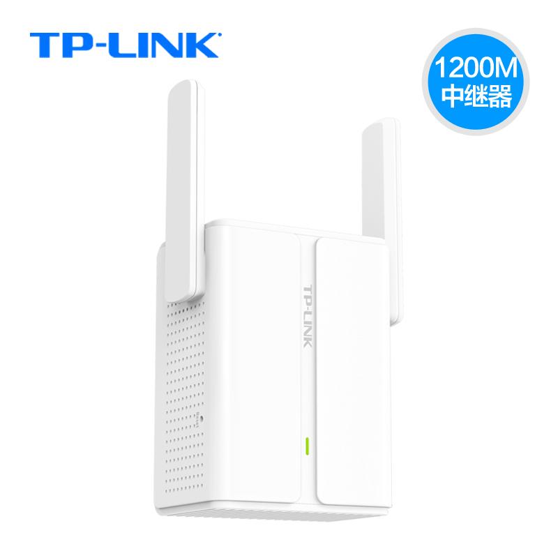 TP-LINK双频WiFi信号放大器增强中继5G扩展无线路由扩大加强6330