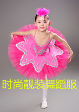 Балетные костюмы Wang dance clothing Tutu