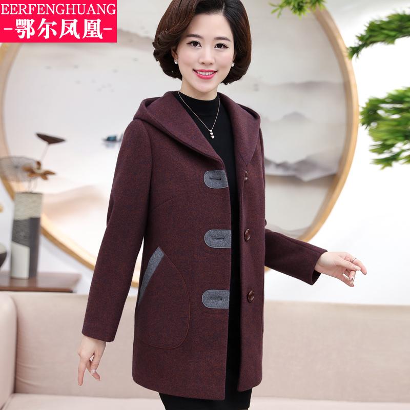 23区 中年妈妈冬装毛呢外套中长款加厚新款中老年人女装呢子大衣50岁40