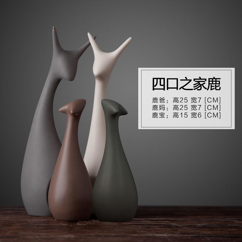 Цвет: Семья из четырех оленей {#Н1} набор {#Н2}