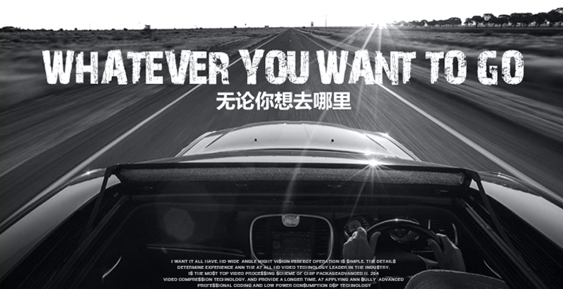 WHATEVER YOU WANT TO GO无论你想去哪里-推好价 | 品质生活 精选好价