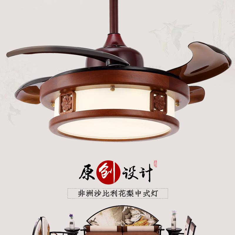 简约中式隐形吊扇灯实木灯木质餐厅带风扇灯卧室房间LED吊灯包邮