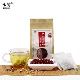 红豆薏米仁芡实茶男女养生花茶叶组合除体内非祛濕茶濕热去濕氣重