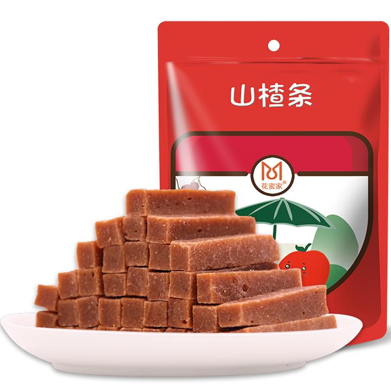 原味山楂条500g散装开胃休闲健康1新鲜怀旧零食片卷球糕干1斤泡茶