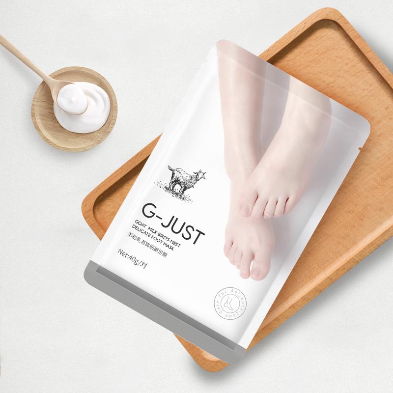 古酵师足膜李佳琦推荐脚膜 护理保湿嫩白补水干裂