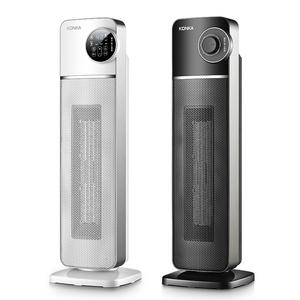 康佳取暖器家用节能暖风机小型电暖气烤火炉神器热风小太阳电暖器