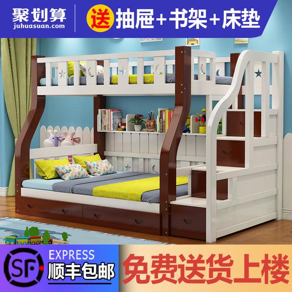 糖咕屋白色实木儿童床上下床双层床高低床子母床成人上下铺