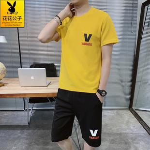 花花公子贵宾2020夏季韩版男士休闲运动套装男士半袖体恤上衣服潮