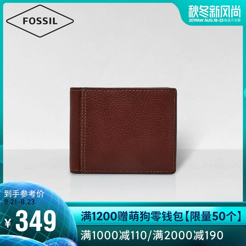 Fossil2019新款欧美纯色简约小巧便携男士短款钱包SML1501