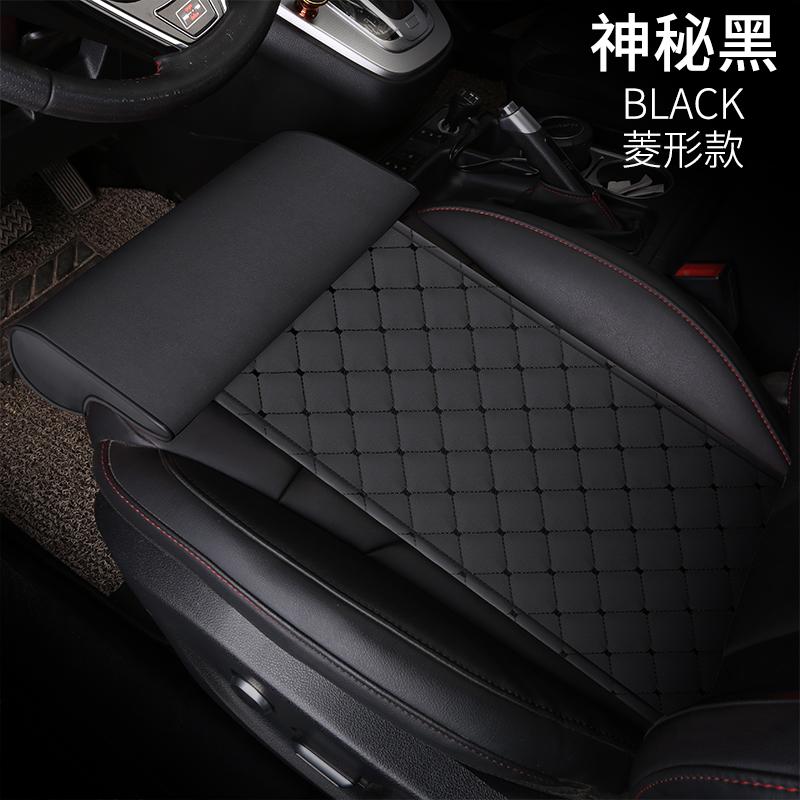 汽车座椅腿托腿部支撑延长垫改装内饰通用型腿拖加长四季坐垫舒适