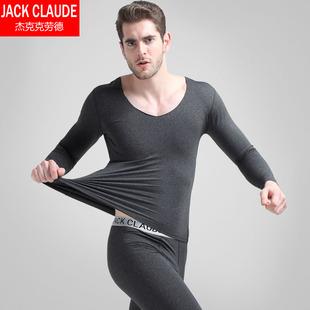无痕男士保暖内衣男套装女士加绒自发热紧身秋衣秋裤黑科技棉毛衫