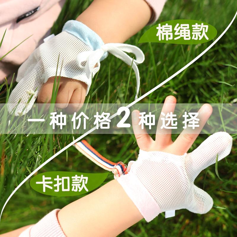 手の手袋を食べて赤ちゃんが手の神器の赤ちゃんの指のカバーを食べて親指の子供を吸い込みます。,タオバオ代行-代行奈々