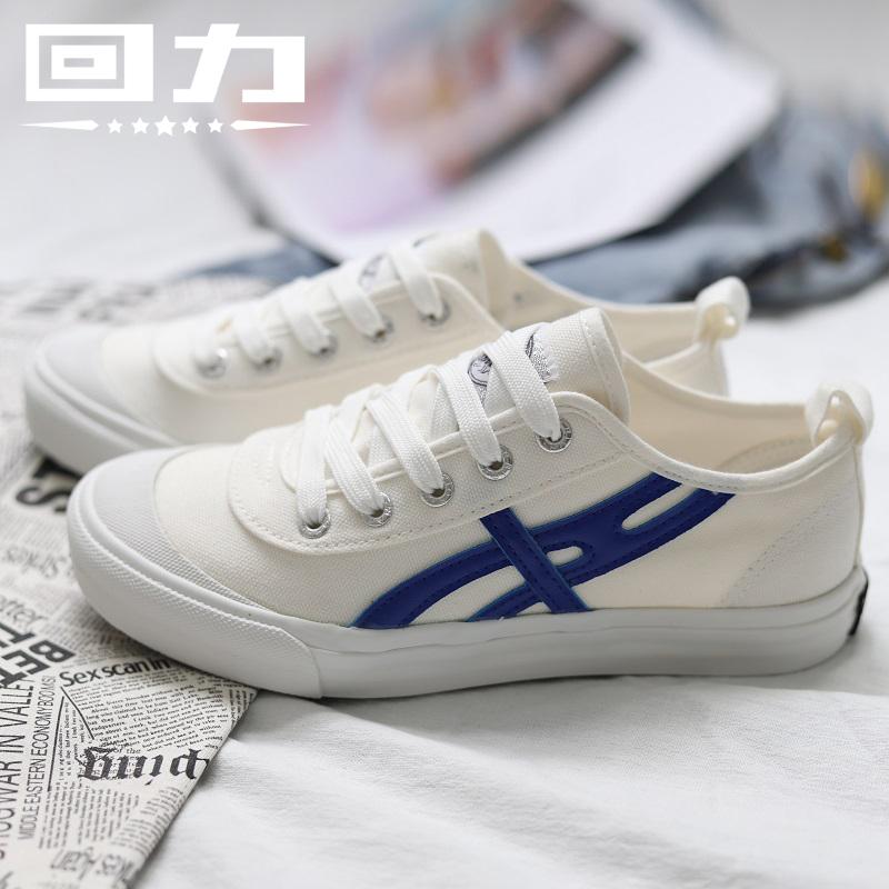 回力帆布鞋男女鞋百搭透气小白鞋女2019夏季新款韩版休闲学生板鞋