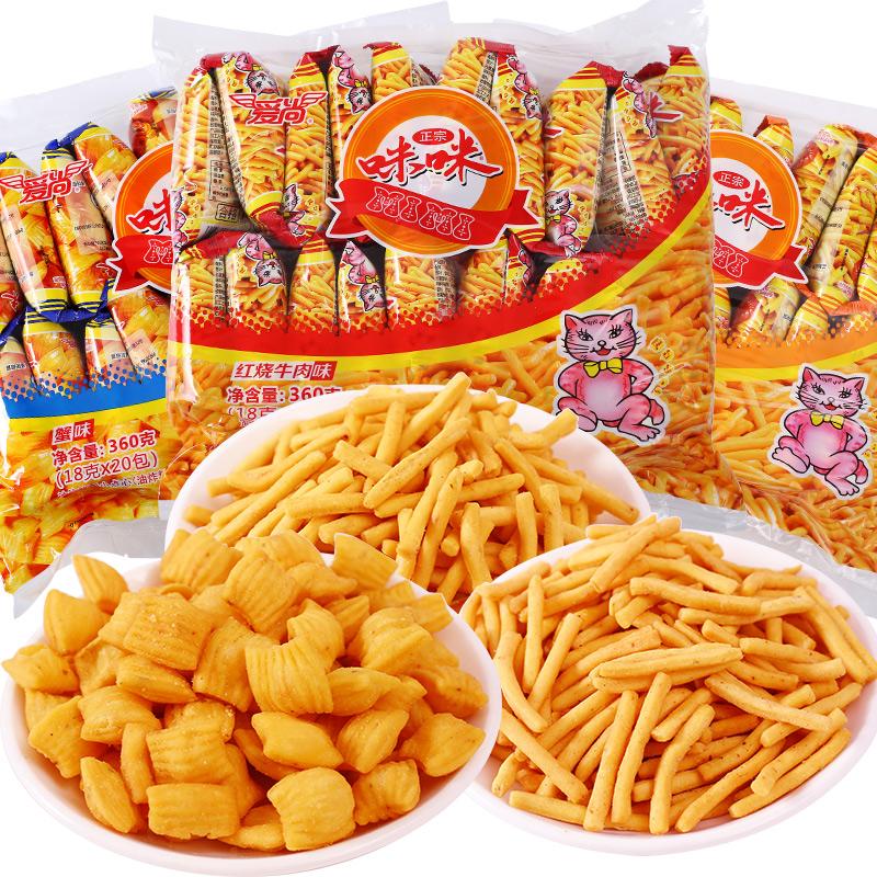 爱尚咪咪虾条正宗蟹味粒网红小吃零食品薯片组合一整箱大礼包散装