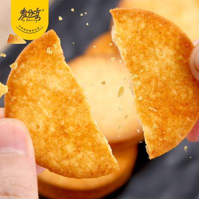 麦分享薯片薄脆饼干44包