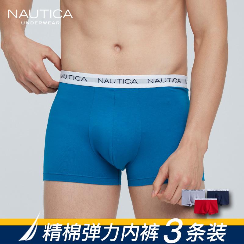 Nautica 诺帝卡 40S弹力棉 男式平角内裤 3条装  天猫优惠券折后¥79包邮(¥109-30)多套色可选