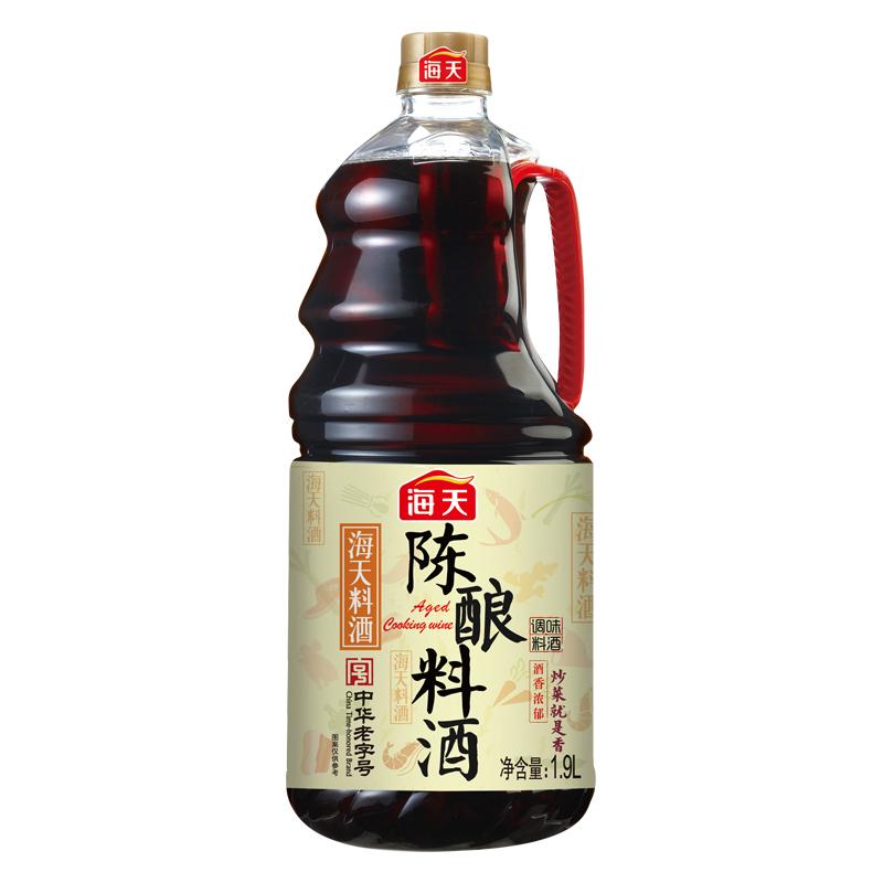 中华老字号,海天 陈酿料酒 1900ml