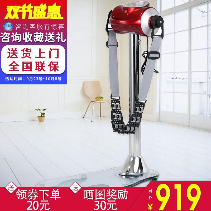 康乐佳K302C-2 甩脂机站立式抖抖机美腰全身抖脂懒人运动震动腰带