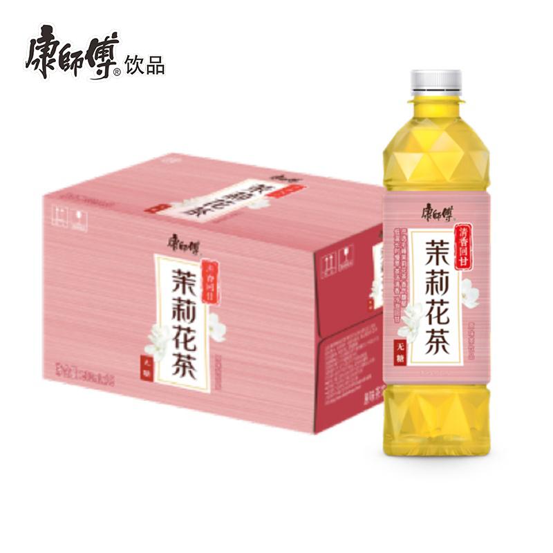 康师傅无糖茶茉莉花茶原味饮料0糖0脂0能量500mlx15瓶整箱装