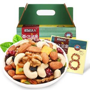 每日坚果大礼包孕妇儿童款30小包装混合坚果干果仁零食组合装礼盒