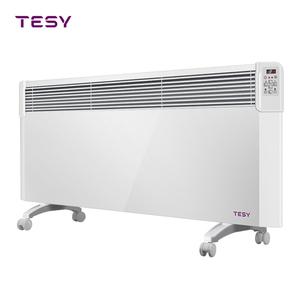 塔世TESY欧洲进口取暖器家用节能省电暖风机烤火炉电暖气电暖器