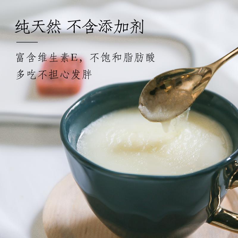 【寻藕记】纯南杏仁粉冲饮代餐