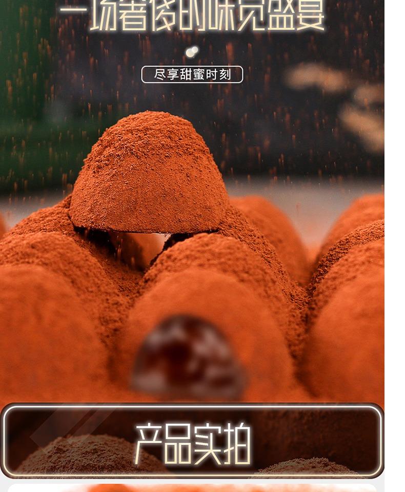 【拍5件】佬食仁松露形黑巧克力