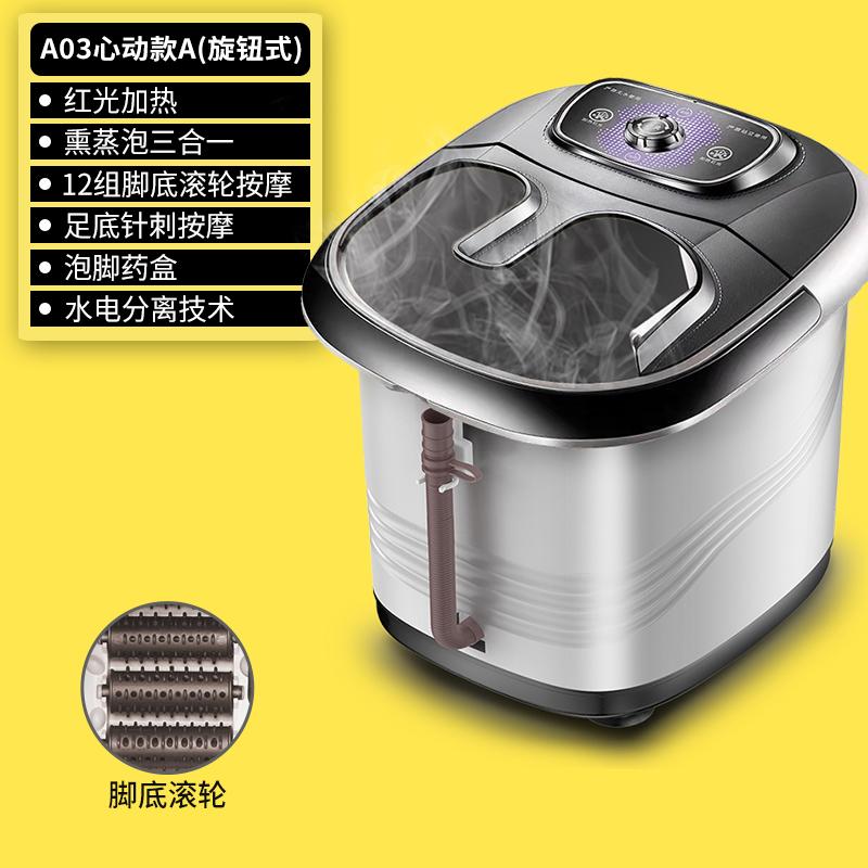 金正 A03 全自动恒温加热 足浴盆泡脚桶