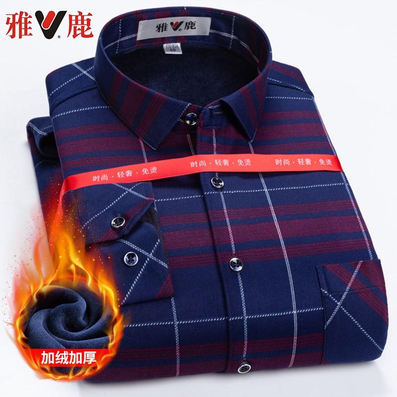雅鹿冬季新款2019男加绒保暖爸爸装衬衫休闲长袖格纹男衬衣MZ
