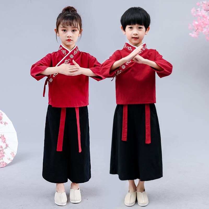 儿童汉服男童女童夏季书童套装中国风唐装少爷服古装薄款幼儿童装