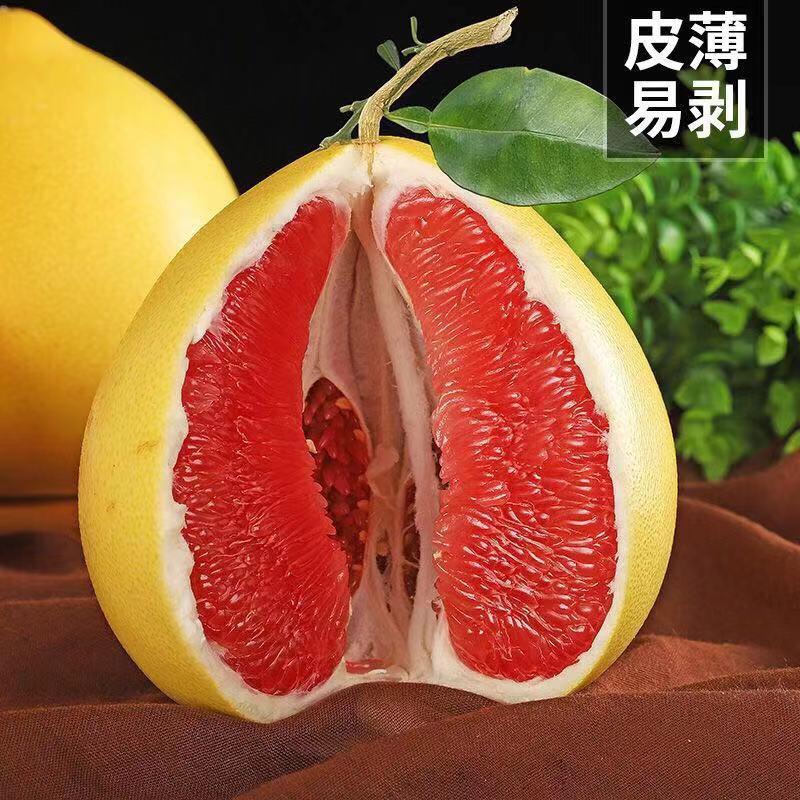 蔬果果 平和红肉蜜柚 10斤