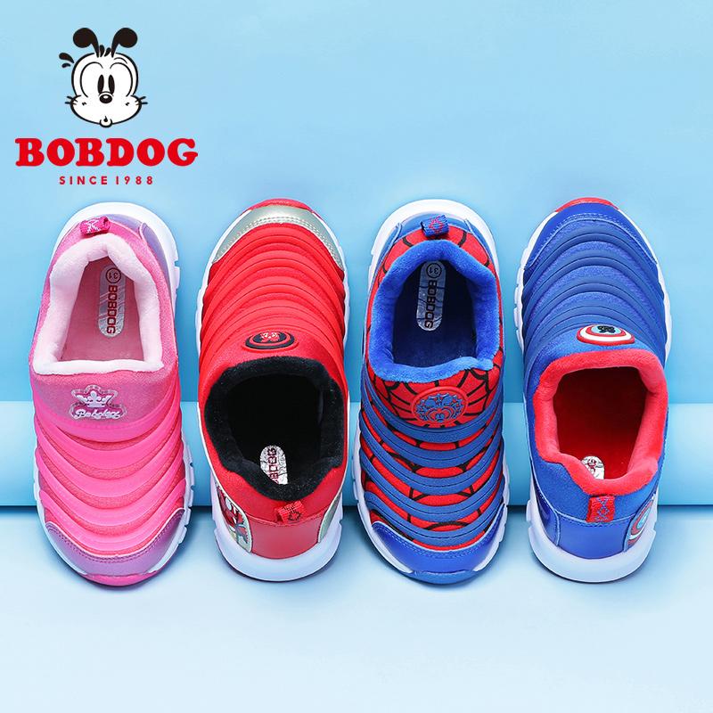巴布豆毛毛虫童鞋儿童运动鞋