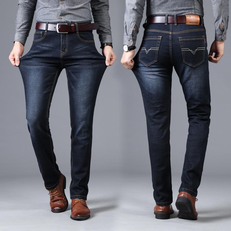 秋季新款牛仔裤男士潮牌宽松直筒2020春秋款百搭修身青年黑色长裤