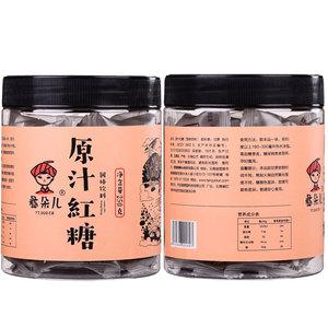 彝朵儿云南原汁古法老红糖块单独小包装原味手工纯甘蔗土红糖