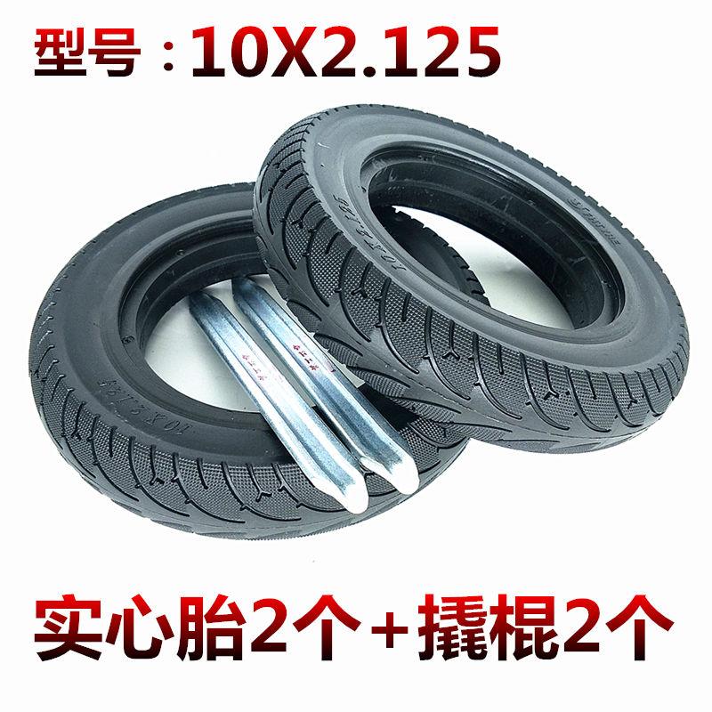 Шины для электрических автомобилей Fat tire  10 10X2.125